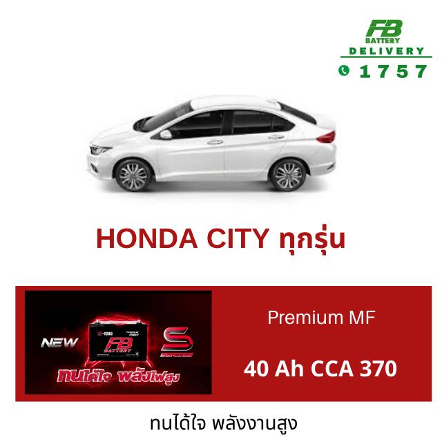 Honda City Battery