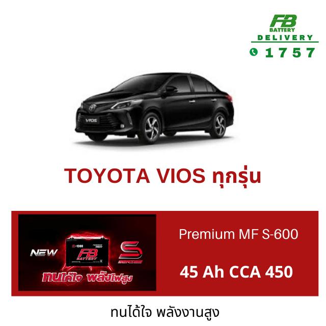 Toyota Vios Battery