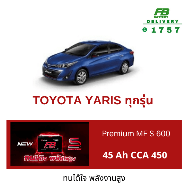 Toyota Yaris Battery